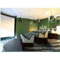 7D电影引领投资热潮,7d电影院厂家,加盟广州光影传奇,集研发生产销售售后一体化服务