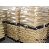 供应日本进口高分子凝集剂(现货)