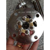 长期制作花边法兰加热管 注塑机干燥机不锈钢干烧发热管 JXC-D076空气电热管