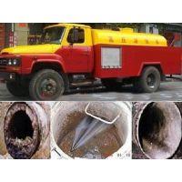 滨海开发区管道疏通158 2273 2277地下室排污