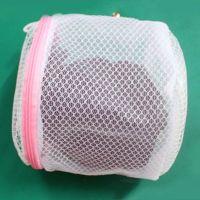 创意家居收纳用品 小巧实用文胸护洗袋衣物护洗袋折叠式清洗袋