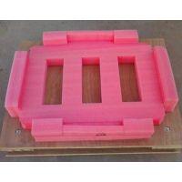 粉色EPE 苏州防静电珍珠棉制品 EPE珍珠棉成型加工