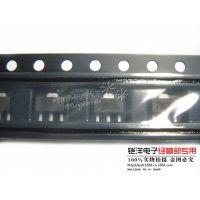 2SD965 SOT89 供应全新原装长电牌子的贴片电蚊拍专用晶体管