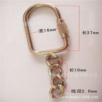 金属匙扣链生产批发 蛇链扣 数码电子产品挂链 高档装饰品镙丝扣