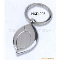 供应苏州金属钥匙扣、钥匙挂件、金属工艺品、奖章胸章