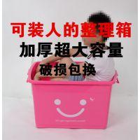 特大号柳叶笑脸塑料滑轮整理箱收纳箱盒储物箱周转箱置物箱带轮子