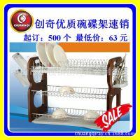 厨房置物架 三层碗碟架 可拆卸 促销 实木碗碟架 厨房置物架