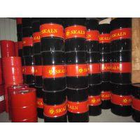 供应斯卡兰68号冷冻机油 68#冷冻油 200L