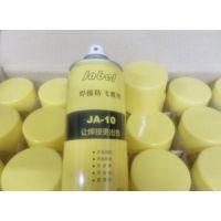 推荐嘉钡JA-10_不锈钢焊接防飞溅剂