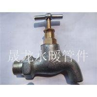 厂家供应各种优质玛钢防冻水龙头 铁水嘴 铸铁水嘴 铸铁水龙头