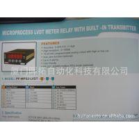 供应台湾邦富电子POUNDFUL系列仪表:PFP-1-A