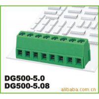 供应高正正口螺钉式PCB接线端子DG500-5.0/5.08