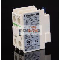 Schneider/施耐德特色高品质LADN 11C高功率特色低压接触器批发