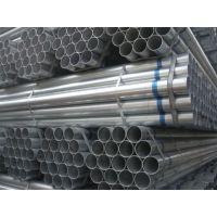 供应山东优质镀锌管制造商热镀锌钢管