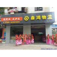 PE模寄到台湾寮催步有什么好的快递公司