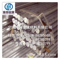 宁波批发西南铝 工业纯铝1A99纯铝棒 1A99铝卷 1A99纯铝板