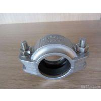 不锈钢沟槽式卡箍、型号:DN20-300、厂家直销