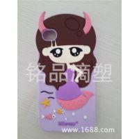 手机配饰 苹果5S手机套 iPhone4S保护套 苹果手机外壳 硅胶保护套