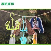 赛帆韩式多色晾鞋架多功能叠加活动挂钩式带鞋袜夹塑料鞋子晒鞋架