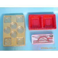 厂家生产供应多种规格PS吸塑盒 PS吸塑盒包装盒
