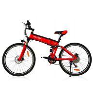 飞锂FLIVE折叠电动自行车 锂电单车 26寸新款助力代步车 厂家直销包邮 太阳神