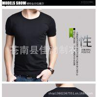 男士t恤韩版 男装圆领短袖全棉T恤 修身男式纯色打底衫 男T恤衫