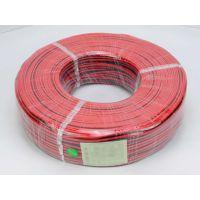 PVC线材 60/0.08黑红白 ,棕红橙,镀锡铜芯线 并线 绞线