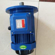 保定地区常年供应新型方壳电动机GS8024-0.75KW