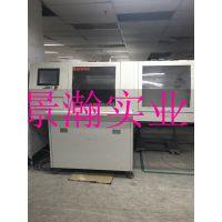 分板机和椿AUROTEK S168IN-LINE直销
