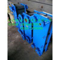 山东厂家低价销售骏达30平水-水板式换热器 采暖专用