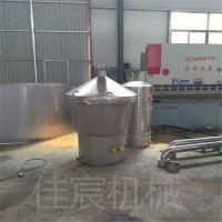 制造白酒设备厂家 蒸酒设备促销 佳宸烤酒工具加工