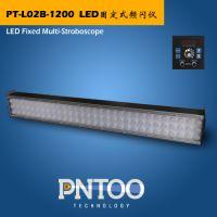 PNTOO固定式LED闪频灯厂家 价格