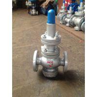 Y42X/F/SD-64C DN200 减压阀-厂家生产供应永嘉减压阀厂家提供