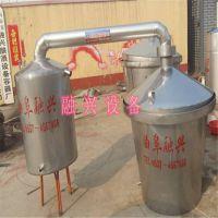 河南酒厂专用造酒设备 品牌玉米酒制酒设备 生熟料蒸馏设备