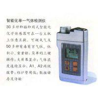 PAC III便携式四氢噻吩检测仪,四氢噻吩检测报警仪