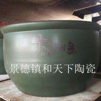 景德镇陶瓷洗浴大缸 极乐汤洗浴中心洗浴工程专用大缸