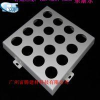 厂家定制冲孔铝单板-异形板铝雕花板-定制室外安装铝合金乐斯尔品牌