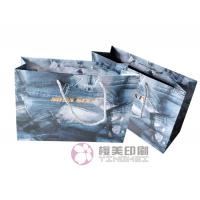 意大利miss sixty服装纸袋制作厂家-上海樱美印刷