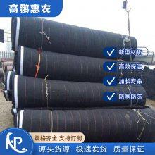 龙海蔬菜大棚棉被生产