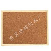 软木留言板 捷骏软木厂家专业定制 各种规格厚度留言板 软木告示板 软木板照片墙