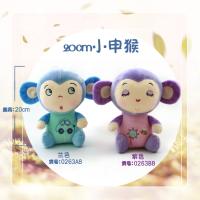 青岛均阳毛绒玩具厂家批发水晶超柔卡通猴子公仔7寸抓机娃娃