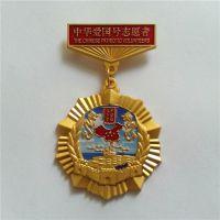 立体浮雕移印纪念章定制金属勋章纪念币厂家直供
