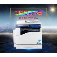 供应杭州施乐SC2020CPSDA a3彩色激光照片打印机复印打印扫描一体机