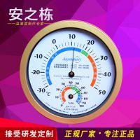 厂家供应指针式家用温湿度计室内工业种植养殖高精度