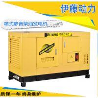 40KW全自动静音柴油发电机组