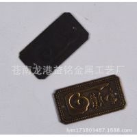 厂家供应门业标牌 电镀古铜色 标牌制作