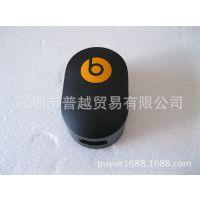 库存 处理 原装Beats 魔音蓝牙耳机5V 2.1A充电器 魔音USB适配器