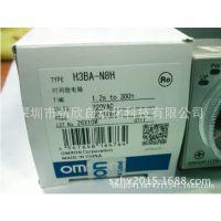 日本原装欧姆龙 时间继电器H3CA-8 AC220V工业计时器OMRON特价