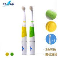 厂家供应seago赛嘉SG-618电动牙刷儿童声波牙刷批发正品联保特价