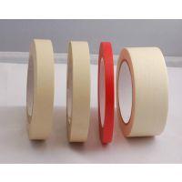 东莞供应商厂家供应各种规格颜色的美纹胶带。